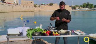شوارما سمك لينتياس - علاء موسى ( شيف) - فقرة مطبخ - #صباحنا غير - 5-3-2017 - قناة مساواة
