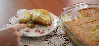 هريسة بجبنة - طعمات 2 - الحلقة 10 - قناة مساواة الفضائية - Musawa Channel