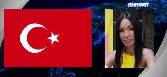 برومو -المازة ممنوعة من السفر في تركيا بعد احتجازها - أكتواليا -حلقة، 04.01.20،قناة مساواة الفضائية