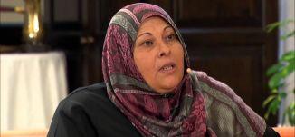 Musawachannel   ابتسام ابو شقرة  ادب ومقالات   صباحنا غير   16 11 2015   قناة مساواة الفضائية   Mus