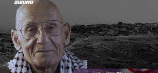 سيطرة الدولة على جهاز التعليم لفرض قوانين اسرائيل على العرب على  -18-الهويات الحمر