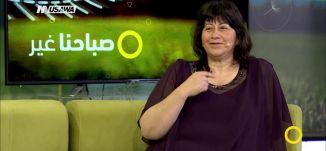 بحث جديد في مجال المسرح والدراما الفلسطيني ، د. كرمة زعبي،صباحنا غير،5-10-2018،مساواة