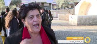 """تقرير - وقفة تضامنية  """" قتل امرأة قتل مجتمع """" - الناصرة  - 27-11-2016- #صباحنا_غير- مساواة"""