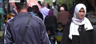 تحضيرات واستعدادات بمناسبة حلول شهر رمضان المبارك،تقرير،مراسلون،5.5.2019، قناة مساواة