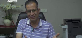 اسرائيل خططت لاستثناء البلدات العربية من برامج السياحة  - ح 21- الهويات الحمر-مساواة