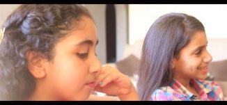 مرح عرابي - #شبابيك - قناة مساواة الفضائية - Musawa Channel
