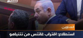 معدل - الاحتلال الإسرائيلي يواصل طمس الهوية الفلسطينية والترويج للاستيطان في الضفة الغربية،30-1