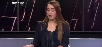 د. مازن صافي-  حرب جديدة في الشرق الأوسط ،مترو الصحافة، 13.5.2018 ،مساواة