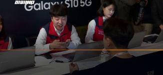 كوريا: تدشين مبيعات الهواتف الداعمة لشبكات الجيل الخامس في كوريا الجنوبية ،7-4-2019