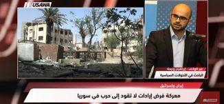 إيران وإسرائيل: معركة فرض إرادات لا تقود إلى حرب في سوريا!،مترو الصحافة، 23.4.2018 ،مساواة