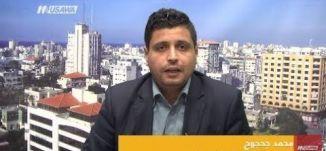 توثيق السينما الفلسطينية: مبادرة جامعة من غزّة،محمد جحجوح ،صباحنا غير،4-3-2019،قناة مساواة