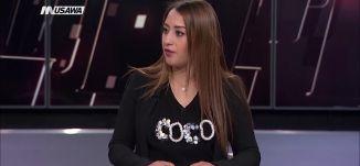 مظاهرات غضبٍ في الداخل مُندّدة بجرائم الاحتلال ، مترو الصحافة،15.5.2018، مساواة