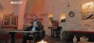 إمام في العفة !- الكاملة - الحلقة 28 - الإمام - قناة مساواة الفضائية - MusawaChannel