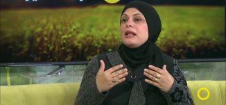 تحسين مكانة المرأة العربية على الصعيد المهني - نرمين عازم - #صباحنا_غير- 22-2-2017 - مساواة
