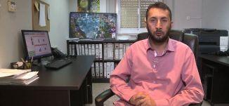 اياد منصور - Cookies - 29-9-2015 - قناة مساواة الفضائية -صباحنا غير - Musawa Channel