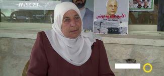 تقرير - الأمعاء الخاوية ، الأسرى الفلسطينيين المضربين عن الطعام - مجد دانيال - صباحنا غير- 28-4-2017