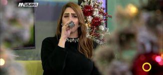 ترنيمة لما تتعجبين غناء ،ريموندا جبران،صباحنا غير،7-1-2019،قناة مساواة الفضائية