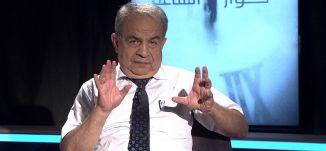 نظير مجلي: الخطر من حكم نتنياهو على اسرائيل اشد من الخطر الايراني ،حوارالساعة،5.7.2019
