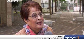 تقرير : الأغاني والأهازيج: شواهد على الثقافة الفلسطينية ،اخبار مساواة،26.12.2018، مساواة