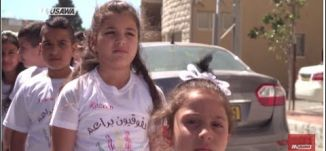 سيما كنانة - أهل الخير - الكاملة - الحلقة 6 - قناة مساواة الفضائية - MusawaChannel