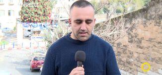 الناصرة - التحضيرات للمسيرة  - جمعية الموكب ،وائل عواد،صباحنا غير،24-12-2018،مساواة