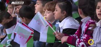 تقرير - ذكرى انطلاق الثورة الجزائرية - نورهان ابو ربيع - صباحنا غير- 13.11.2017 - مساواة