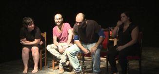 افتتاح مسرح خشبة -29-9-2015- قناة مساواة الفضائية - صباحنا غير - Musawa Channel