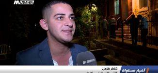 """لاجئ يعود لترشيحا لعرض """"حكاية تالا""""، اخبار مساواة، 18-9-2018-مساواة"""
