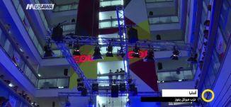 ألمانيا .. حزب ميركل يفوز - محمد زيدان - صباحنا غير- 25.9.2017 - قناة مساواة الفضائية