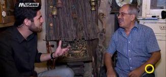 سالم درويش  : موسيقي وملحن  من الرامة،صباحنا غير،26-8-2018-قناة مساواة الفضائية