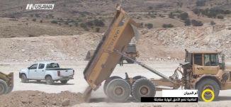 أم الحيران: اتفاقية تضع الأفق لنهاية مفاجئة !، رائد أبو القيعان، صباحنا غير،12.4.2018،مساواة