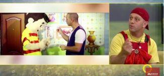 برنامج أطفال جديد - رامي زيدان، أحمد سويدان - صباحنا غير- 9-4-2017 - قناة مساواة الفضائية