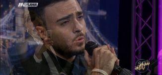 '' انا كنت عارف انو رح أواجه هاد المطب '' - شادي دكور، ايهاب خوري - ج1 -27-6-2017 - رمضان بالبلد