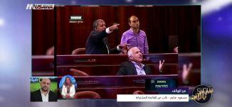 ما هي تبعيات قانون القومية، على المجتمع العربي؟، مسعود غنايم ،ج19،1-7-2018،شو بالبلد -مساواة