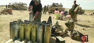 منطقة الروحة؛ انفجارات وإصابات من مخلفات الجيش الاسرائيلي - التاسعة -  2.2.2018 - قناة مساواة