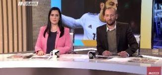 بالأرقام محمد صلاح الأعلى دخلا في ليفربول.. فكم تبلغ ثروته؟،صباحنا غير،21-2-2019،قناة مساواة