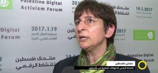 تقرير- منتدى فلسطين للنشاط الرقمي الانتهاكات الرقمية في فلسطين - 6-2-2017- #صباحنا_غير