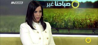 موال عراقي - محمد  زرقاوي ،  توفيق ابو بكر، محمد ابو علي محاميد - صباحنا غير- 21-4-2017