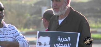 محمد بركة - تداعيات اعتقاله واعتقال رائد صلاح -18-2-2016-#شو_بالبلد-مساواة