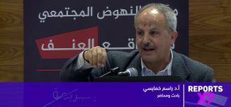 كريسماس ماركت - ليالي العيد في يافة الناصرة - Reports X7، 15-12-2018 - مساواة