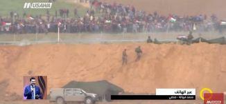 غزة: المزيد من الشهداء والمصابين !- محمد فِروانة - صباحنا غير - ،6.4.2018- قناة مساواة الفضائية