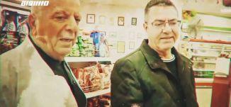 وادي الصليب مركز حيفا وبقعة نشاطها الاقتصادية،جوني منصور،جبرائيل بن حاييم،شمعون شطريت،14،#ميعاد