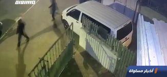 الجليل: اعتداء عنصري على ممتلكات وسيارات،اخبار مساواة ،12.12.19،مساواة