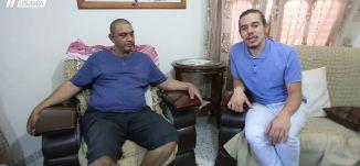 '' اليوم الواحد يا دوب يمون ع أولاده  ''- عائلة ابو أحمد - خراريف رمضان - ح18- قناة مساواة الفضائيىة