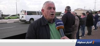 شفاعمرو: وقفة احتجاجية ضد صفقة القرن ،اخبار مساواة ،30.01.2020،قناة مساواة الفضائية