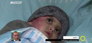 شاكيد تجتمع بعائلات قتلة الشهيدة عائشة رابي،عمر خمايسي،صباحنا غير،8-1-2019،قناة مساواة الفضائية