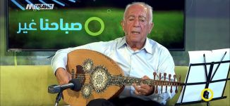 أغنية ''مرحب مرحب يا رمضان '' -  بشارة عواد -  صباحنا غير- 28-5-2017-  قناة مساواة الفضائية