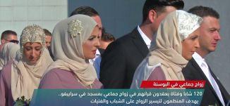 مصريات يمارسن الباركور في الشارع ،view finder -24.7.2018- مساواة