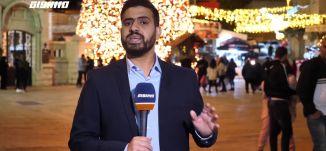 باحتفال الميلاد المجيد عادت الحياة لسوق الناصرة ،مراسلون،22.12.19.قناة مساواة