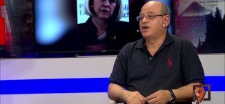 من هي رئيسة وزراء بريطانيا الجديدة؟ - محمد زيدان - 15-7-2016-#التاسعة - قناة مساواة الفضائية